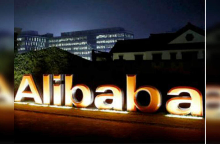 China's market regulator investigates Alibaba-Minmetals joint venture
